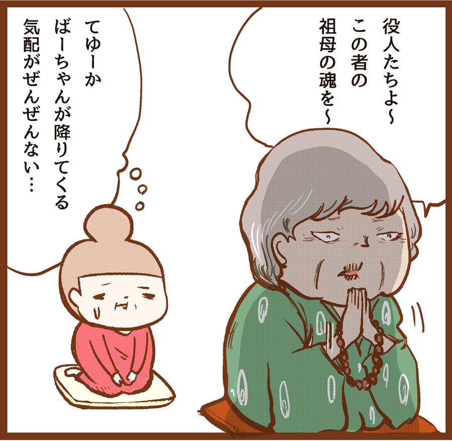 itakode-ta06_2[1]