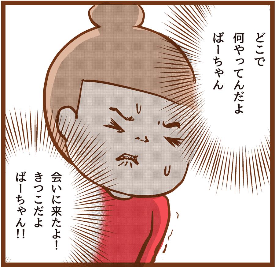 itakode-ta06_3[1]