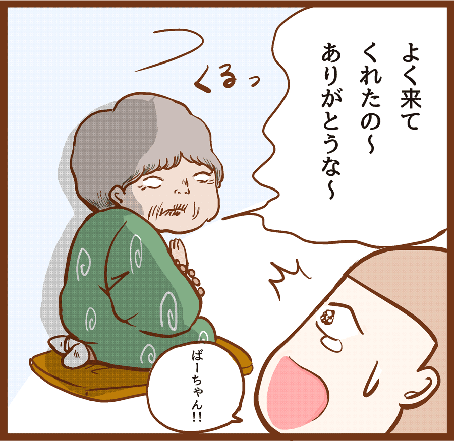 itakode-ta06_4[1]