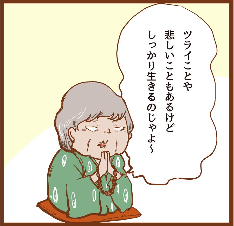 itakode-ta07_1[1]