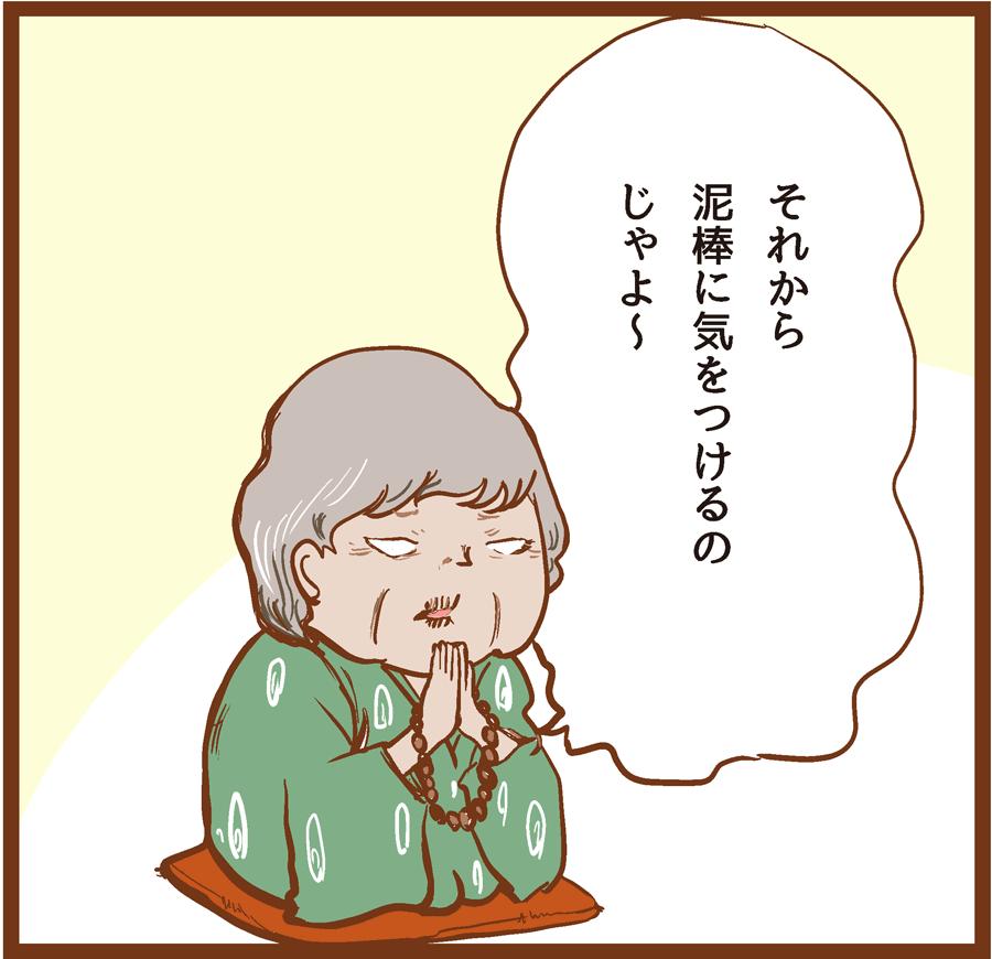 itakode-ta07_2[1]