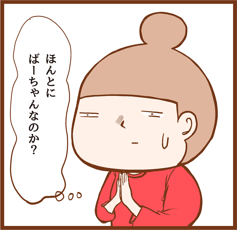 itakode-ta07_4[1]