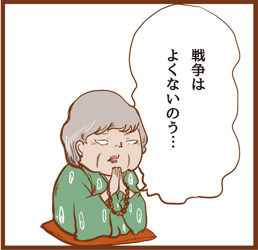 itakode-ta08_1[1]