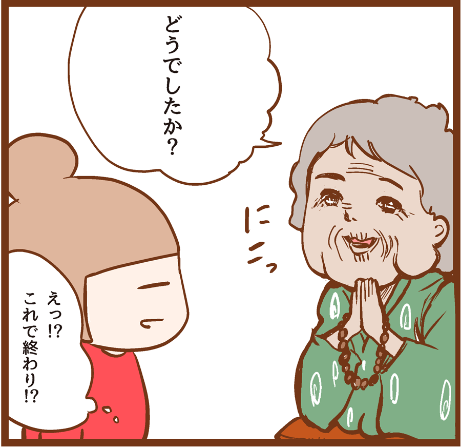 itakode-ta08_3[1]