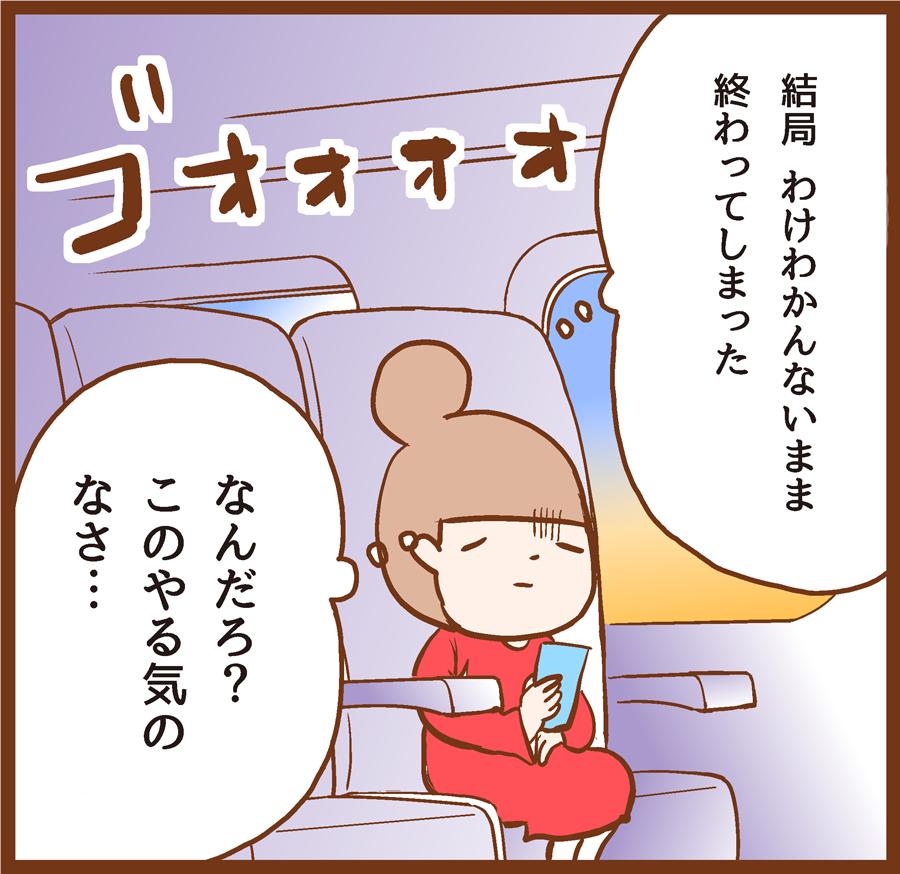 itakode-ta09_1[1]