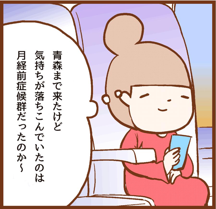 itakode-ta09_3[1]