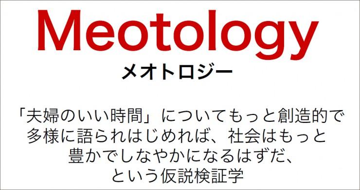 kosuge_slide_01[1]