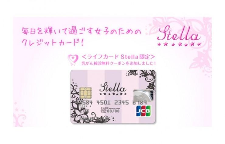 lifecard_09_03[1]