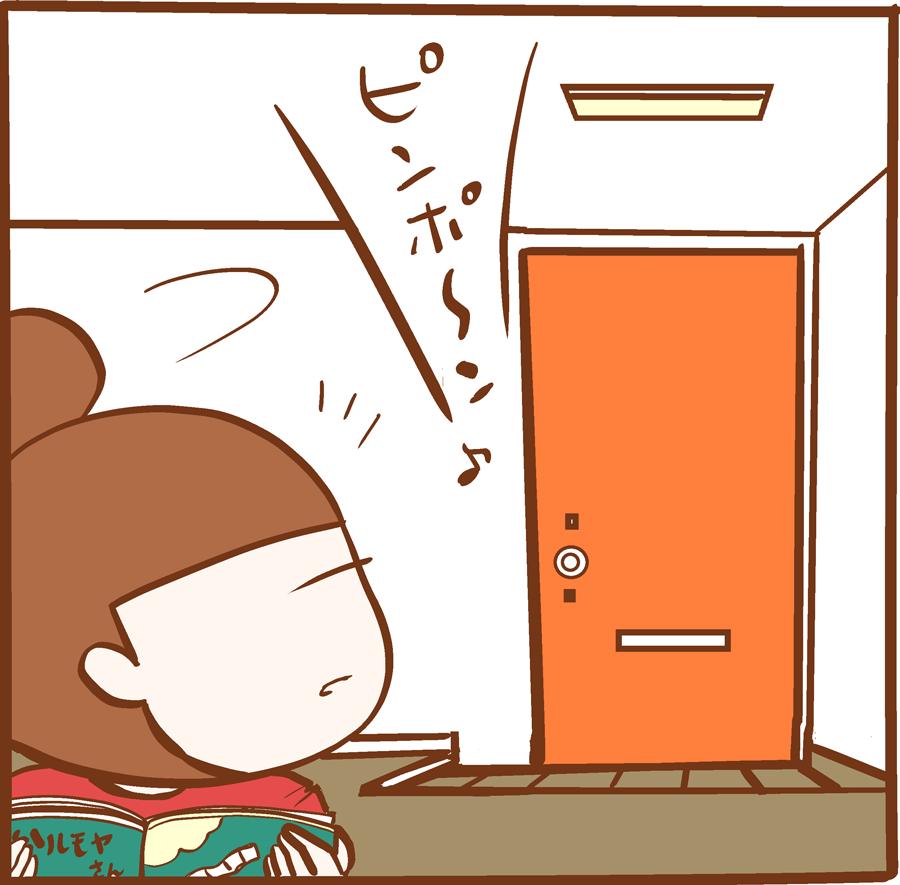 m-shinrei1-001[1]