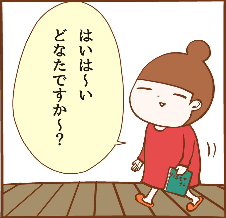 m-shinrei1-002[1]
