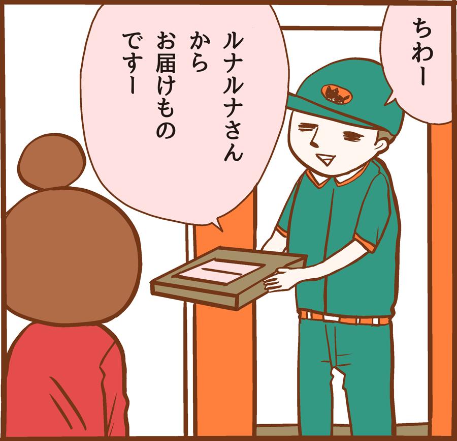 m-shinrei1-003[1]