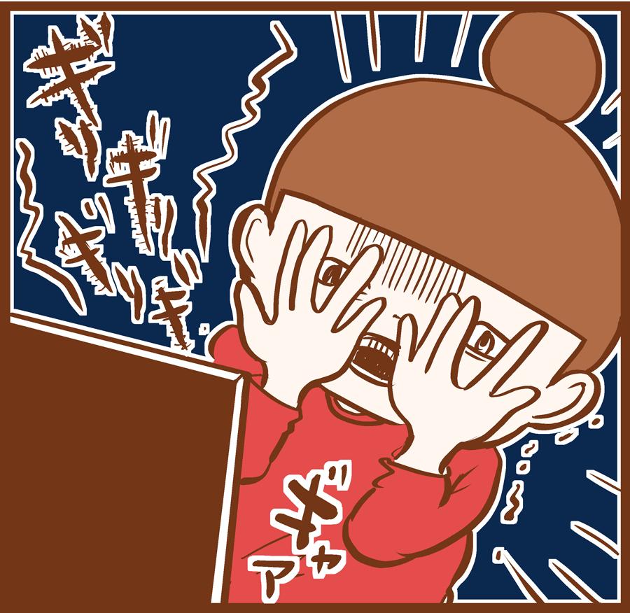 m-shinrei10-001[1]