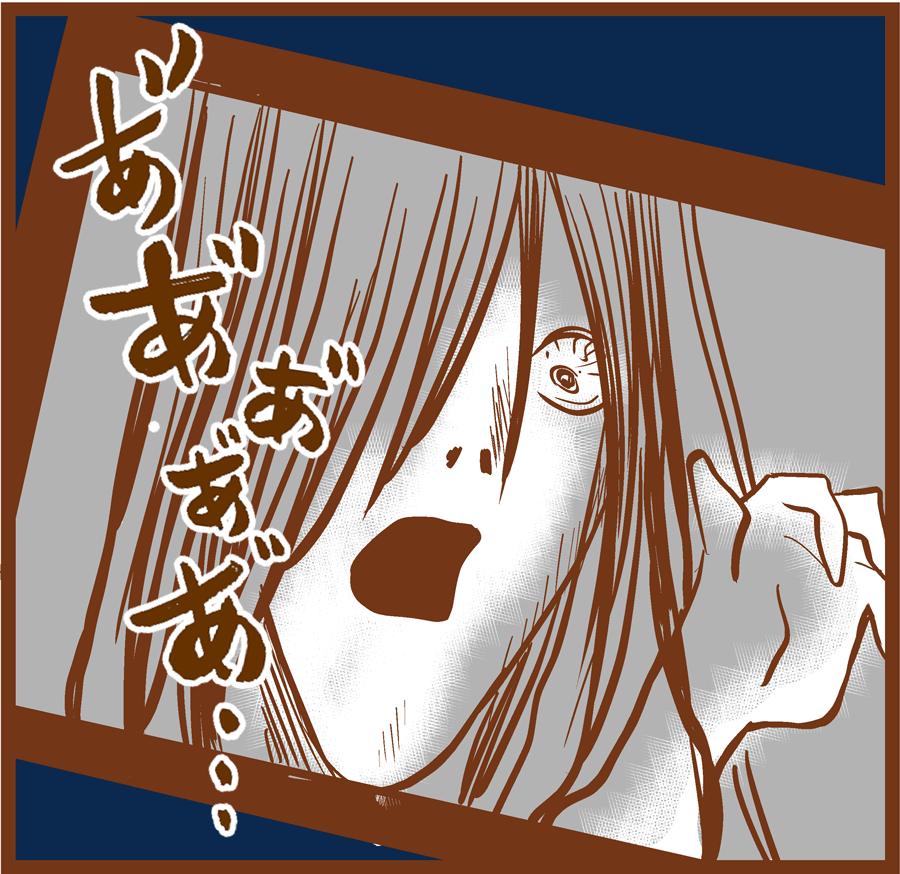 m-shinrei10-002[1]