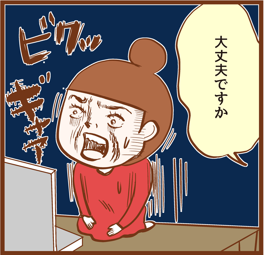 m-shinrei11-001[1]
