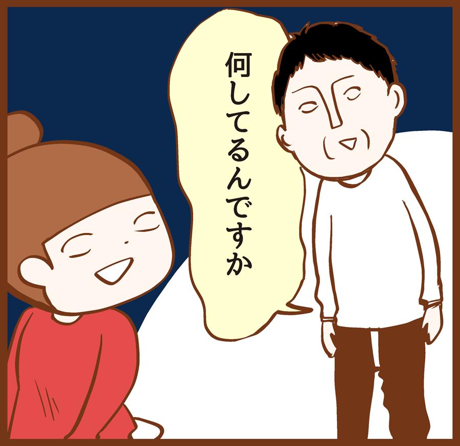 m-shinrei11-002[1]
