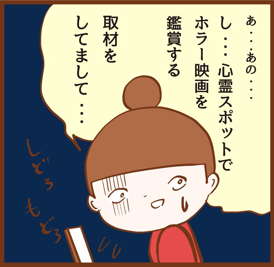 m-shinrei11-003[1]