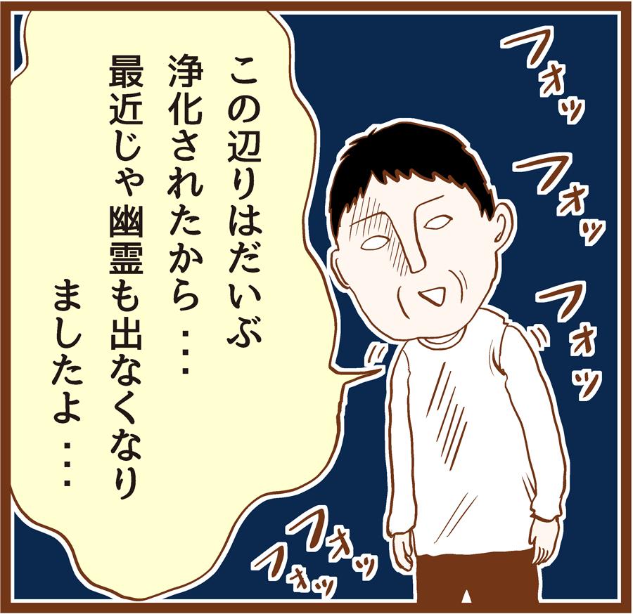 m-shinrei12-001[1]