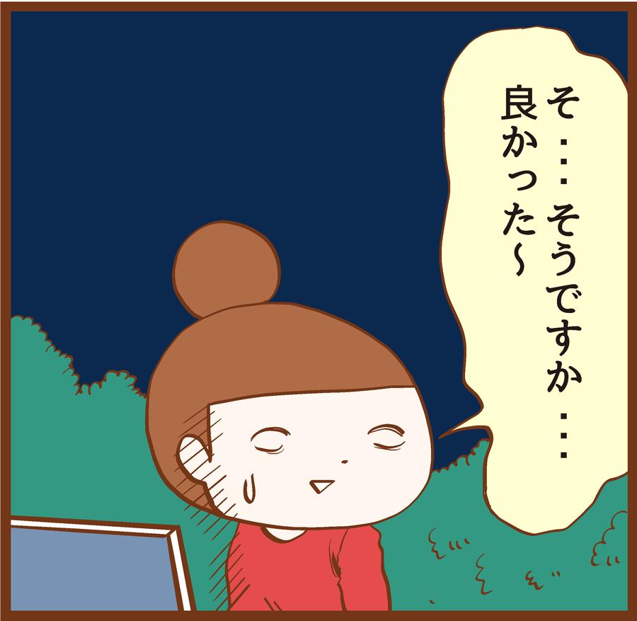 m-shinrei12-002[1]