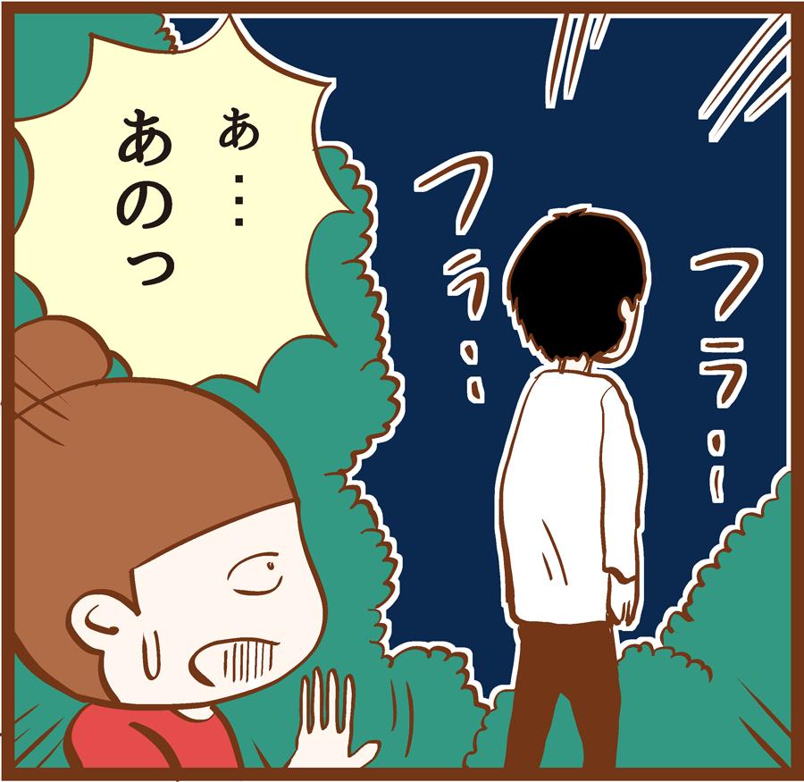 m-shinrei12-003[1]