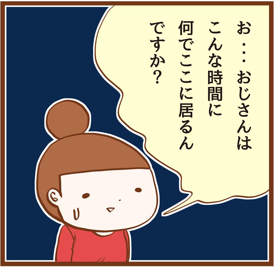 m-shinrei13-001[1]