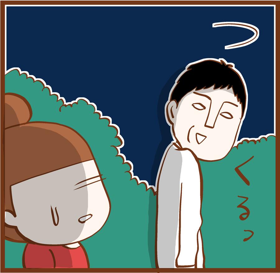 m-shinrei13-002[1]