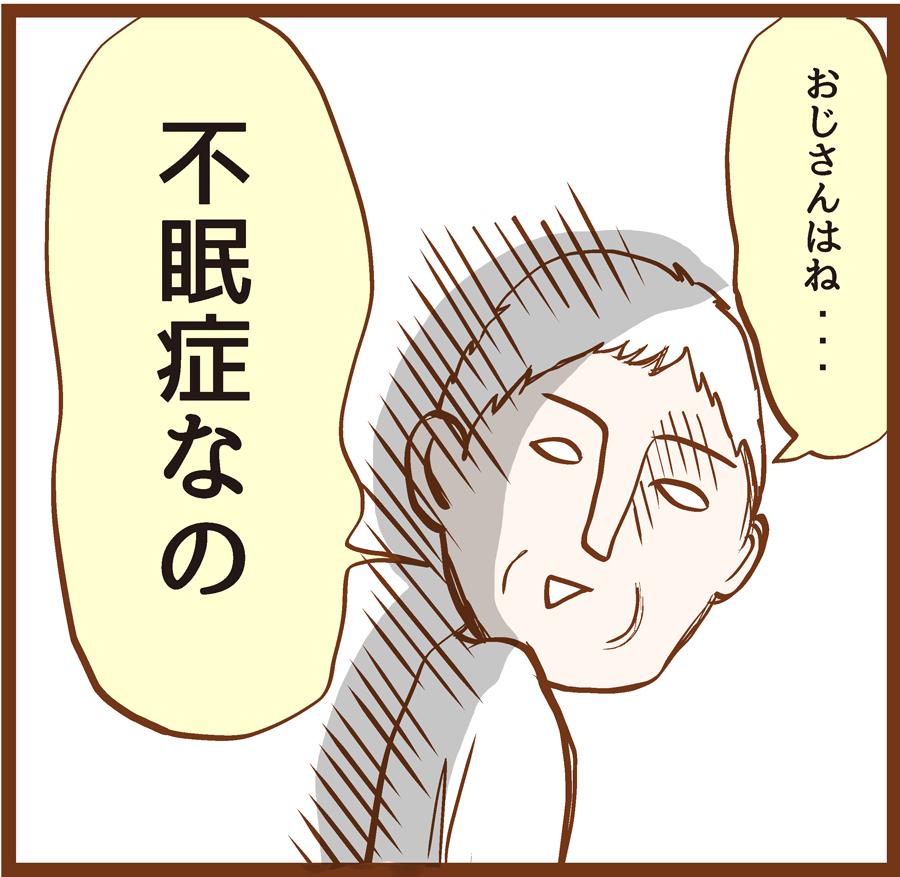 m-shinrei13-003[1]