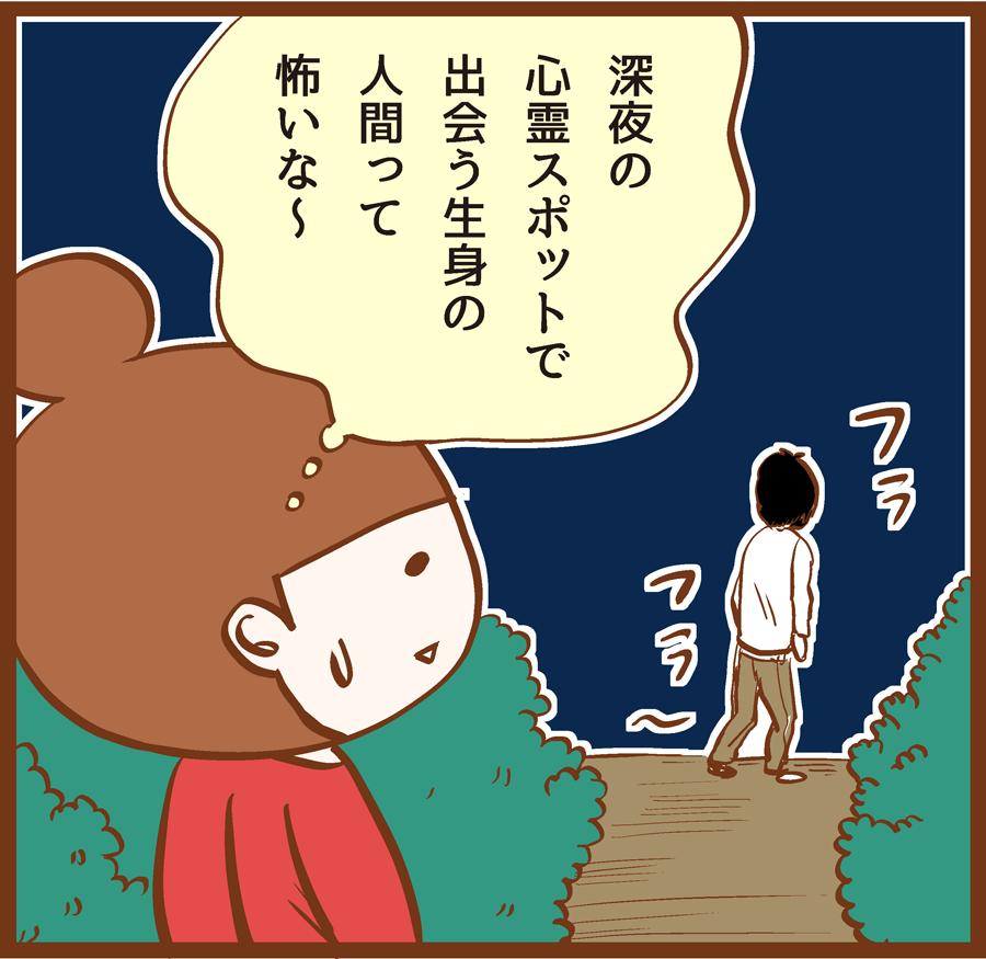 m-shinrei14-001[1]