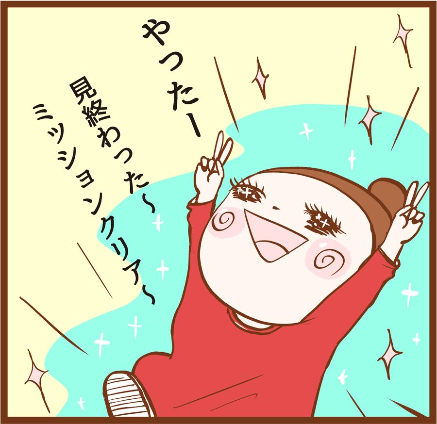 m-shinrei14-003[1]