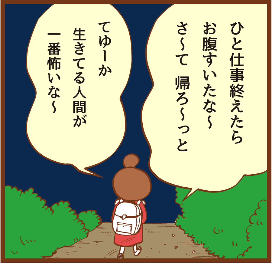 m-shinrei15-001[1]