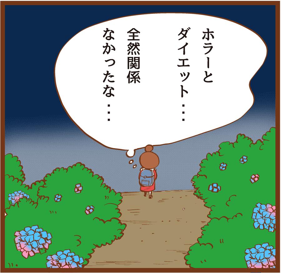 m-shinrei15-002[1]