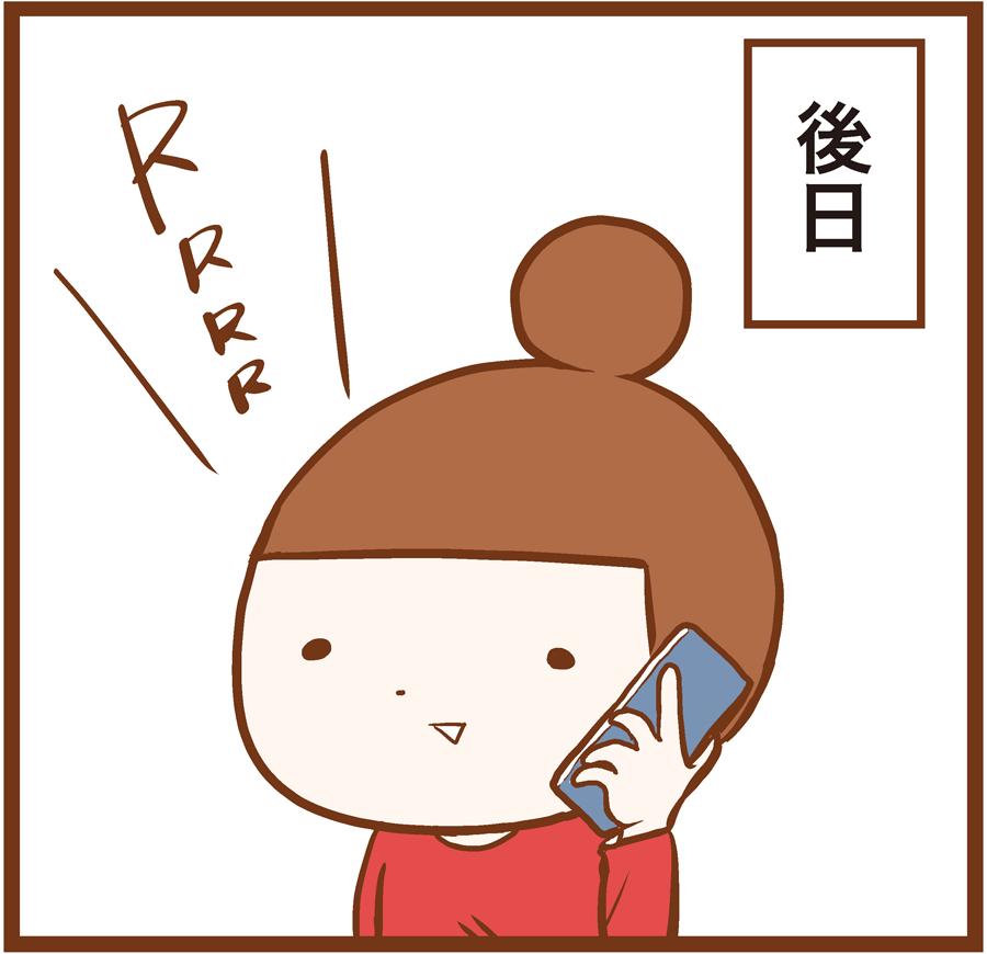 m-shinrei15-003[1]