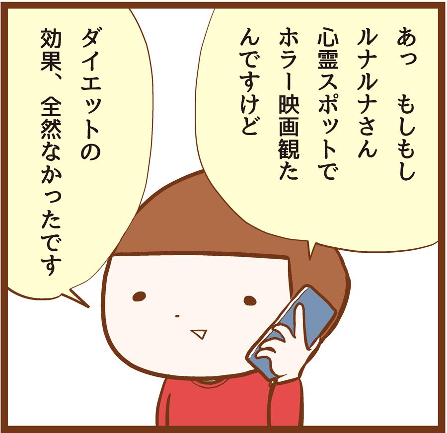 m-shinrei16-001[1]