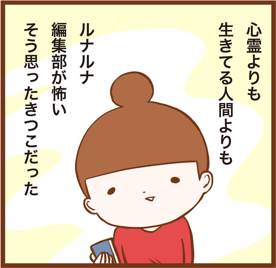 m-shinrei17-001[1]