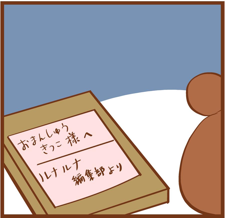 m-shinrei2-001[1]