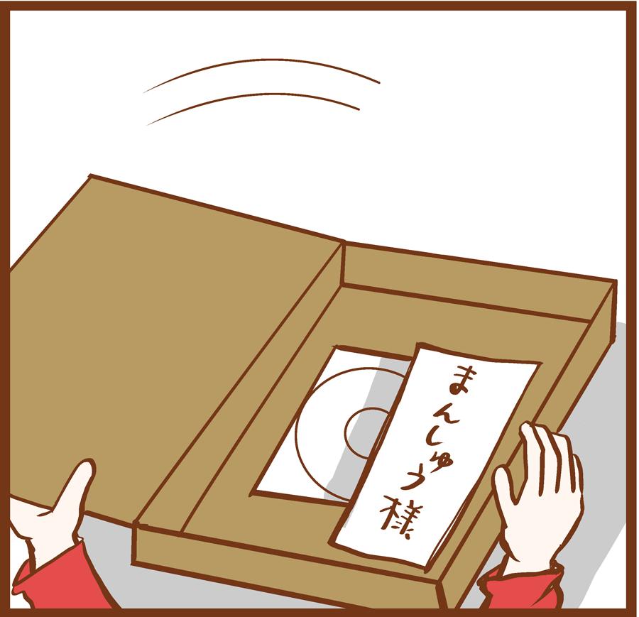 m-shinrei2-002[1]