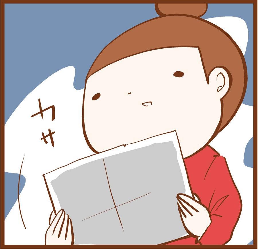 m-shinrei2-003[1]
