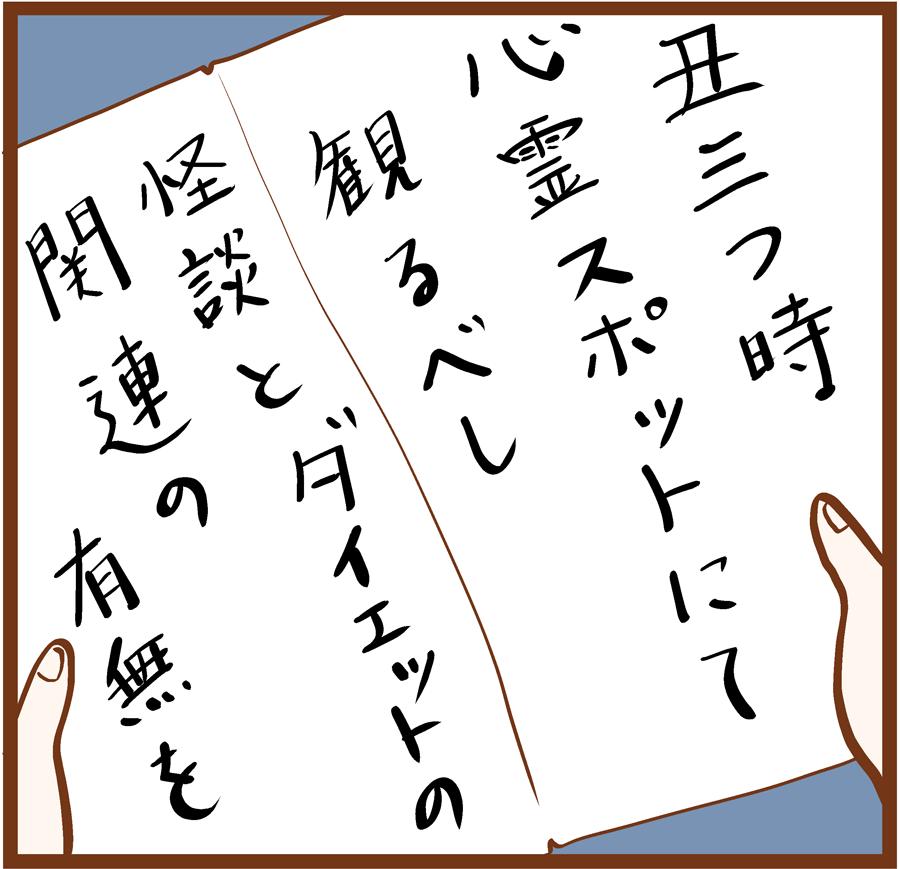 m-shinrei3-001[1]