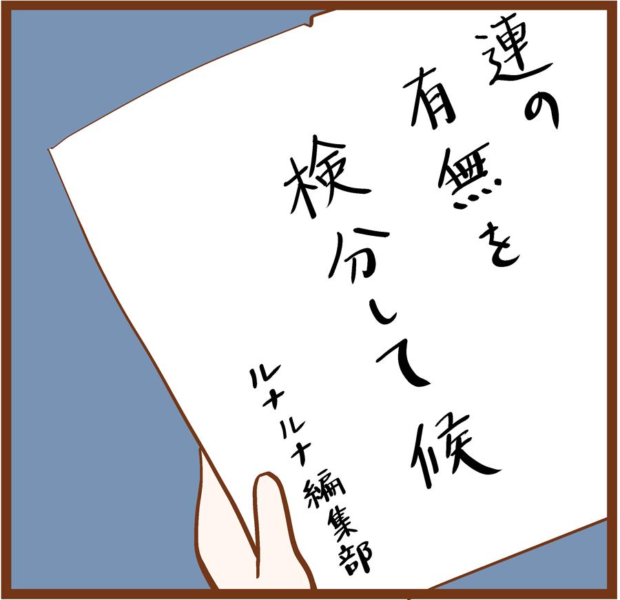 m-shinrei3-002[1]