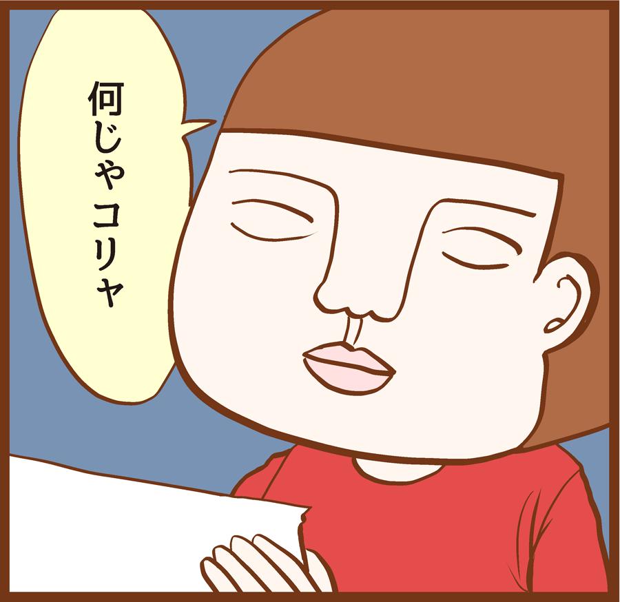 m-shinrei3-003[1]