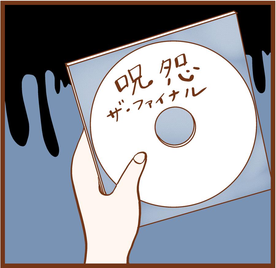m-shinrei4-002[1]