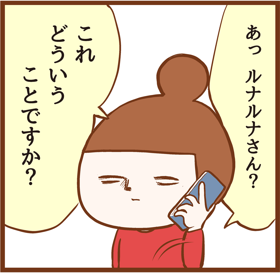 m-shinrei5-001[1]