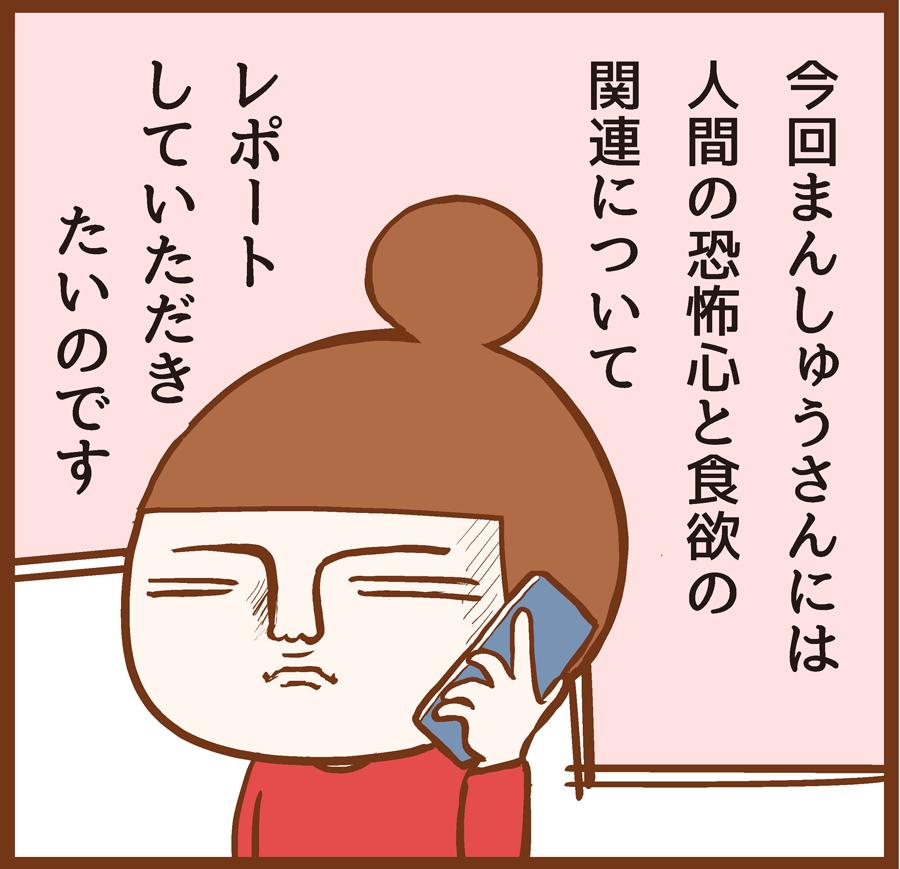 m-shinrei5-002[1]