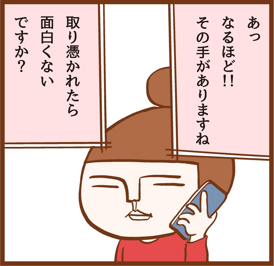 m-shinrei6-001[1]