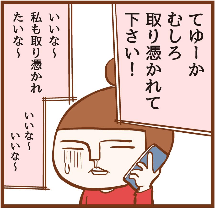 m-shinrei6-003[1]