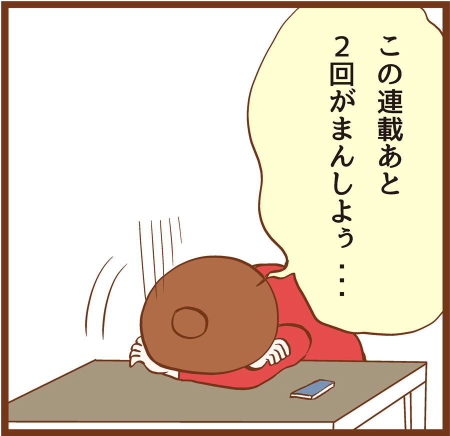 m-shinrei7-001[1]