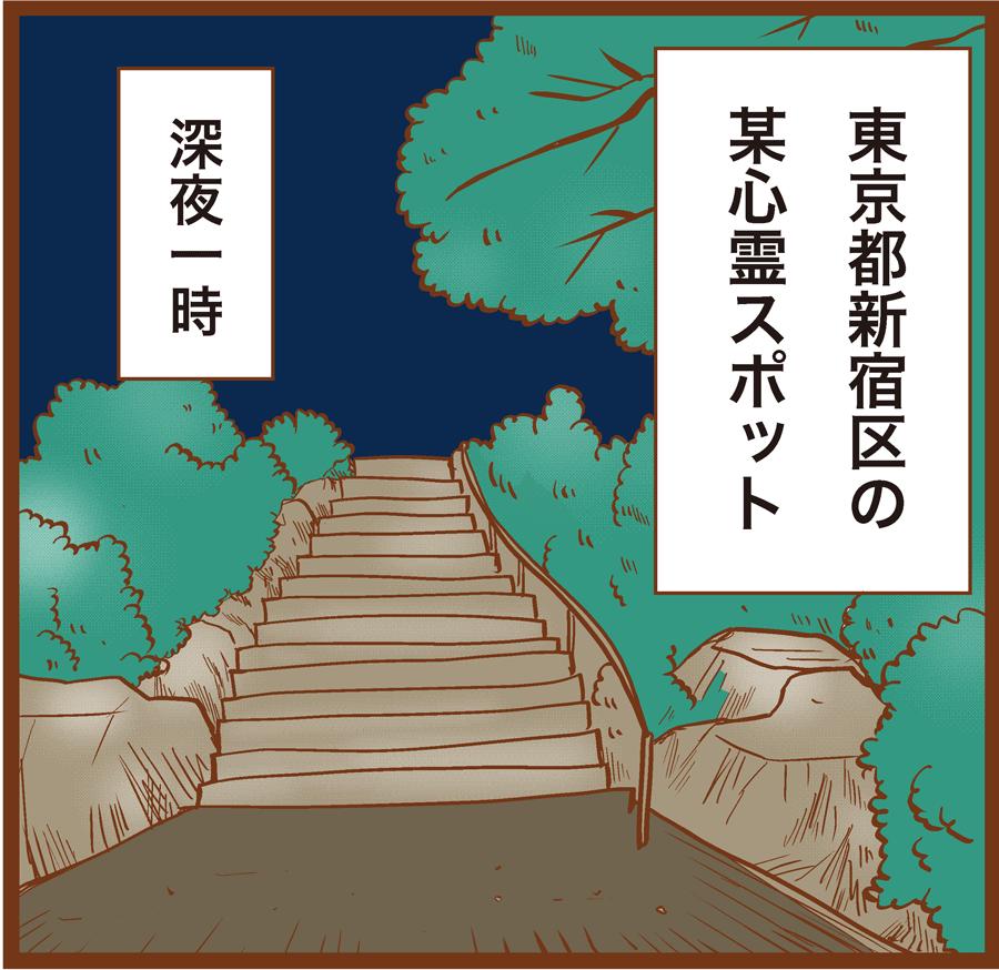 m-shinrei7-002[1]