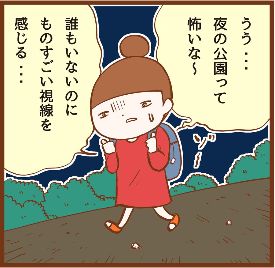 m-shinrei7-003[1]
