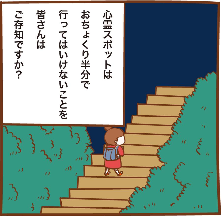 m-shinrei8-001[1]