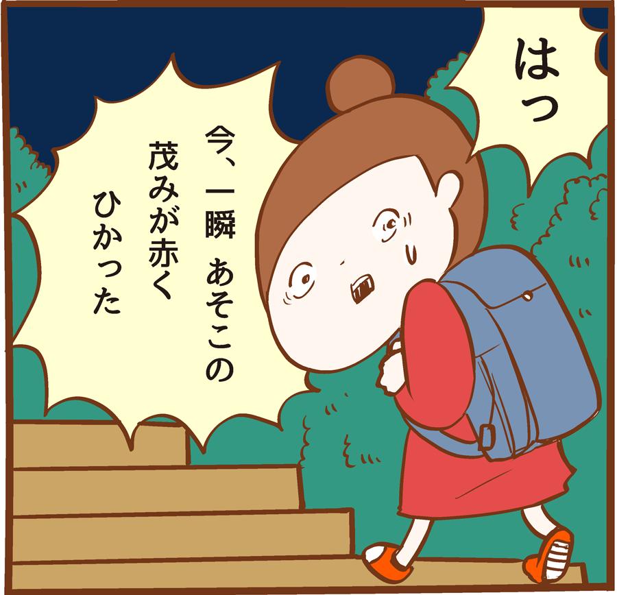m-shinrei8-002[1]