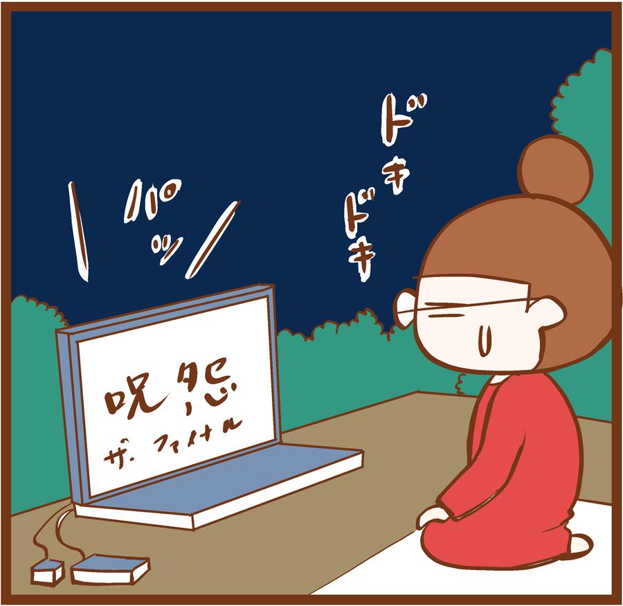 m-shinrei9-001[1]